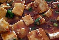 红烧豆腐(川式家常)的做法