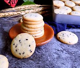 黑芝麻薄饼干的做法