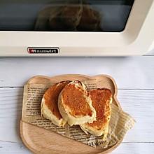 #海氏烤箱狂欢记#美味早餐烤馒头