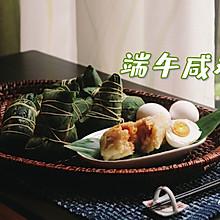 腌制咸鸡蛋#厨房有维达洁净超省心#