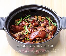香甜软糯-黄豆焖猪蹄的做法