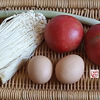 海参西红柿针菇汤的做法图解1