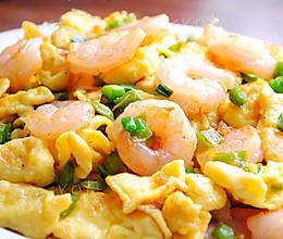 青椒虾仁炒蛋的做法
