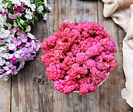 彩色花椰菜#520,美食撩动TA的心!#的做法