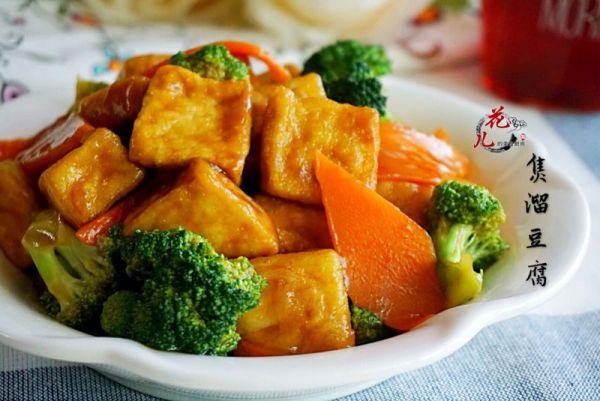 一下消灭三碗米饭的焦溜豆腐的做法