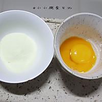 8个月以上辅食蛋黄溶豆的做法图解1