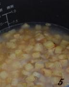 土豆焖饭的做法图解5