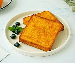 吐司奶香片—快手营养早餐的做法