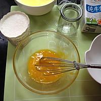 简略版——蜂蜜布丁的做法图解1