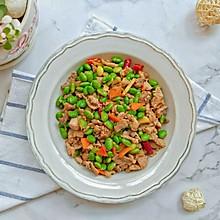 青黄豆炒肉#父亲节,给老爸做道菜#