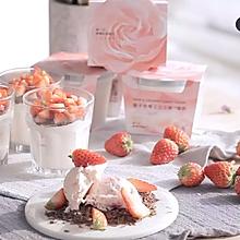 酸奶草莓冰淇淋