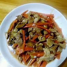 胡萝卜香菇小炒肉