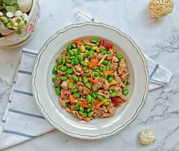 青黄豆炒肉#父亲节,给老爸做道菜#的做法