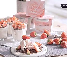 酸奶草莓冰淇淋的做法