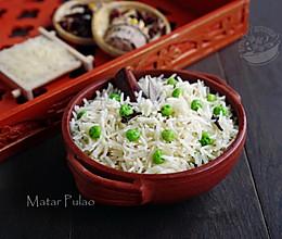 印巴美食(素)【豌豆饭】的做法