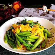 芦笋炒鸡蛋#春天不减肥,夏天肉堆堆#
