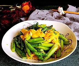 芦笋炒鸡蛋#春天不减肥,夏天肉堆堆#的做法