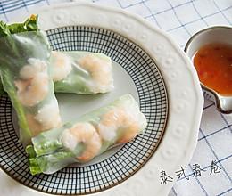 上海年夜饭必备——泰式春卷的做法