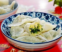 #元宵节美食大赏#韭菜鸡蛋馅水饺