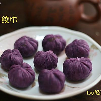 下午茶小点心(一):紫薯绞巾