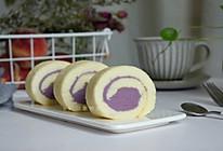 芋泥天使蛋糕卷#硬核菜谱制作人#的做法