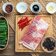 经典版回锅肉|五花肉的最高境界