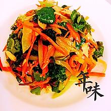 #钟于经典传统味#什锦菜 大拌菜~老南京的味道