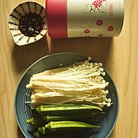 香辣金针菇拌秋葵#膳魔师川湘主题月#的做法图解1