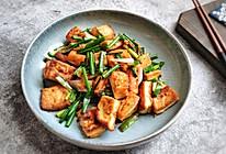 #做道懒人菜,轻松享假期#香煎豆腐的做法