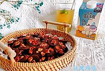 #蛋趣体验#不用打发,超级香浓酥脆的巧克力脆脆的做法