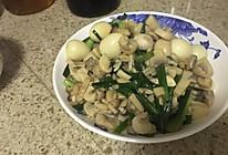炒菌菇的做法