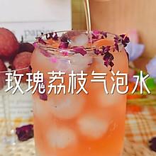 #夏日开胃餐#玫瑰荔枝气泡水