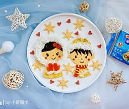 冬季情侣芝士便当#百吉福冬季芝恋#的做法