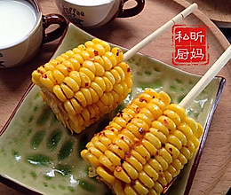 超解馋——微波炉烤玉米