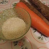 山药胡萝卜粥的做法图解1