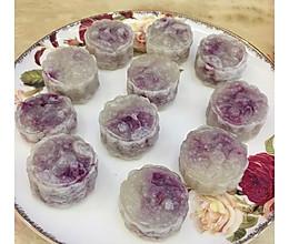 西米紫薯水晶月饼的做法