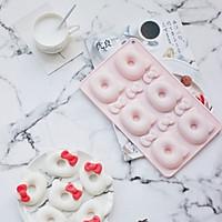 #520,美食撩动TA的心!#夹心棉花糖的做法图解25