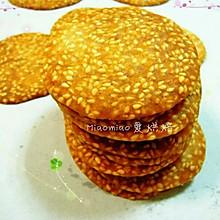芝麻香薄脆饼#O失败