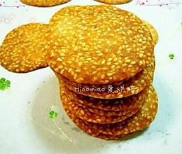 芝麻香薄脆饼#O失败的做法