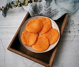 红薯饼#换着花样吃早餐#的做法