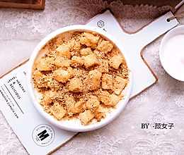 #今天吃什么#糯米糍粑麦子厨房美食锅#的做法