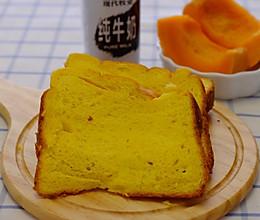 健康南瓜面包的做法
