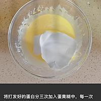 糯米戚风蛋糕的做法图解7