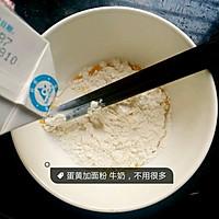 牛奶小饼的做法图解4