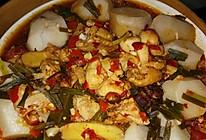 剁椒芋头蒸鸡翅的做法