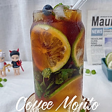 #入秋滋补正当时#零难度‼️网红咖啡莫吉托Mojito
