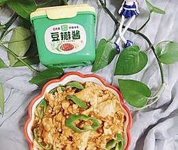 #一勺葱伴侣,成就招牌美味#鸡蛋青椒豆瓣酱 拌饭拌面条都好吃的做法