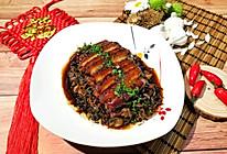 梅干菜蒸虎皮扣肉(完整教程)的做法