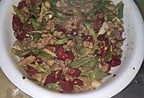 宫保鸡丁(干辣椒和青尖椒),不辣好吃