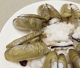 盐焗蛏子王,吃吃海鲜的本味的做法